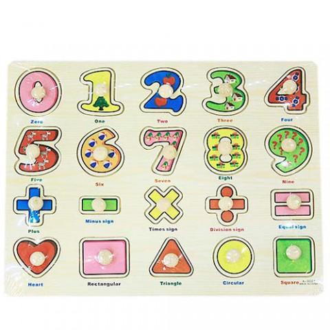 Bảng chữ số bằng gỗ có núm cho bé
