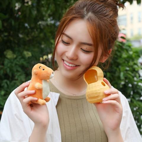 Đồ chơi thú bông hạt đậu dễ thương Jiamo