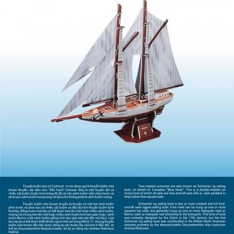 Xep hinh 3D - Tau Two-master schooner