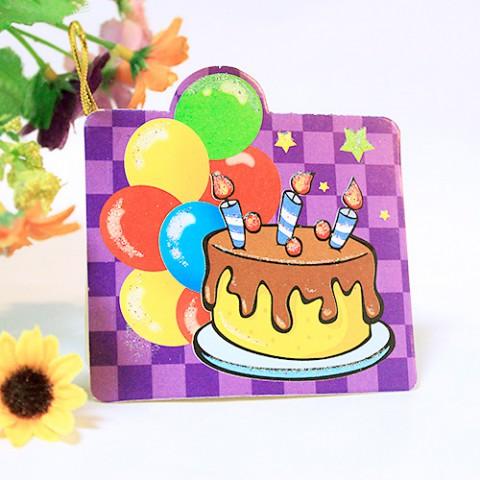 Thiệp chúc mừng sinh nhật bánh gấu