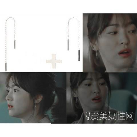 khuyen-tai-cua-song-hye-kyo-trong-hau-due-mat-troi-4 copy